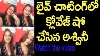 Ashwini Live Ashwini Live On Facebook|లైవ్ షాటింగ్ లో మొత్తం చూపించిన హీరోయిన్
