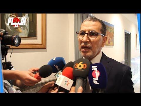 """العثماني يبرز لـ""""الأيام24"""" جهود الحكومة للنهوض بأوضاع مغاربة العالم"""