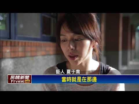 921真人真事改編   「老師你會不會回來」登上大銀幕-民視新聞