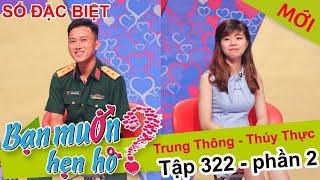 Lãng mạn chuyện tình giữa Trung úy quân nhu và cô gái mê ngủ | Trung Thông - Thúy Thực | BMHH 322 💋
