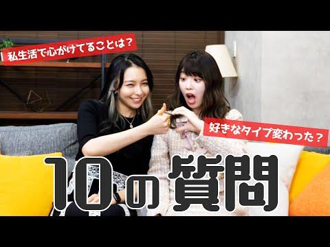 【神宿】1年ぶりに塩見きらが一ノ瀬みかに10の質問してみた!