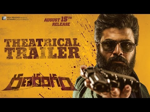 Ranarangam-Theatrical-Trailer