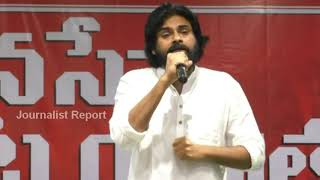Pawan Kalyan interesting comments on special status..