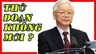 Sức Khỏe Nguyễn Phú Trọng Chuyện Mệt Mỏi Ốm Đau Của Một Con Người Là Chuyện Hết Sức Bình Thường!