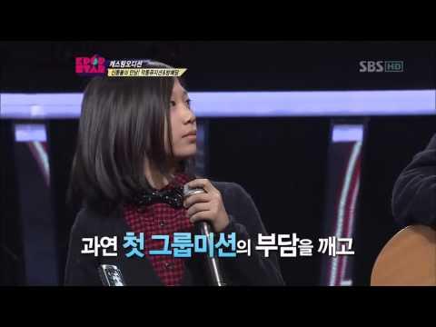 악동뮤지션 (Akdong Musician) 방예담 (Bang YeDam) [I Want You Back] @KPOPSTAR Season 2