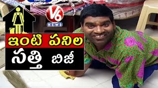 Bithiri Sathi Doing Works For Better Health..