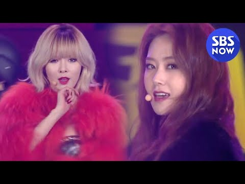 SBS [2013가요대전] - 포미닛(4minute) '이름이 뭐에요'