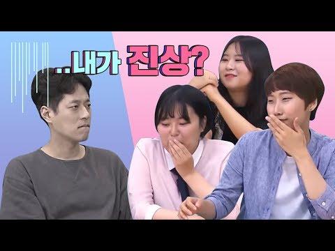 설마 나도 술자리 진상 선배...? / 다시만난세대 Episode 4 Weird Korean Drinking Culture