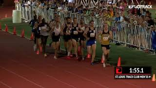 Reed Brown Sub-4 Mile | #4 In High School History