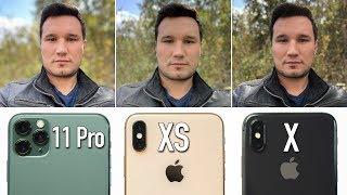 iPhone 11 Pro vs XS vs X - Ultimate Camera Comparison!