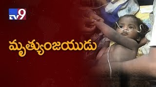 Boy rescued safely from borewell - Vinukonda celebrates..