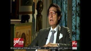 المواجهة| فاروق حسني يتحدث عن علاقته بالمشير طنطاوي وحبيب العادلي ...