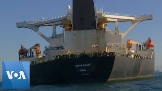 Grace 1 Tanker Raises Iran Flag, Changes Name to 'Adrian Darya-1'