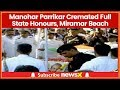 Manohar Parrikar Cremated Full State Honours, Miramar Beach; Thousands Join Funeral Procession