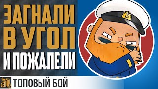 Превью: Worcester - бой до конца! ⚓ World of Warships