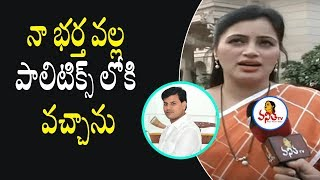 Jagan was inspiration to become Amravati MP: Tollywood act..
