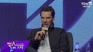 Avengers: Infinity War KOREA Press Conference Talk Full Ver.