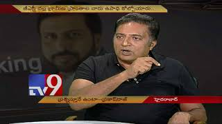 Prakash Raj on Hindi-Hindu-Hindustan - TV9 Trending