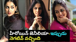 Tollywood actress Genelia tests negative for Coronavirus a..