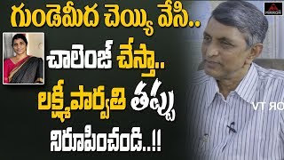 JP Explains Lakshmi Parvathi Involvement In NTR Political ..