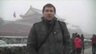 (VIDEO OWzgT-VT1-E)