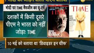 From 'Divider-In-Chief' to 'Modi has united India' TIME Magazine's sharp U-Turn