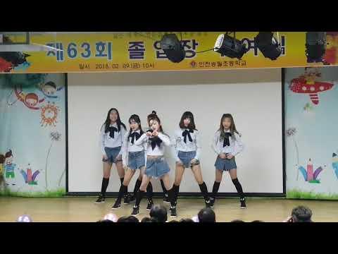 20180209 송월초등학교 졸업식에 파스텔걸스 떳다 모모랜드-뿜뿜