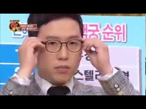 안경 하나로 돈이 들어오는 관상이 될 수 있다?!_채널A_돈나와라뚝딱 2회
