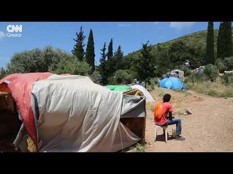 Σάμος. Παγκόσμια ημέρα προσφύγων trailer