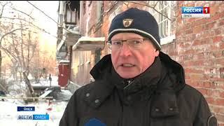Пострадавшим от взрыва газа жителям дома выплатят компенсацию
