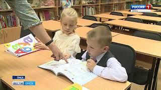 Заканчивается комплектация  омских школ учебными пособиями