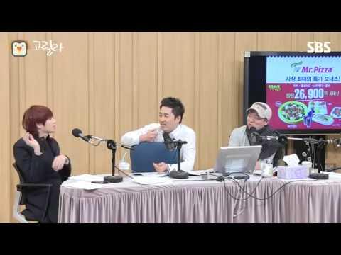 [SBS]컬투쇼, 김희철, 스캔들 나고 싶은 여성은 오히려 만나고 싶지 않다