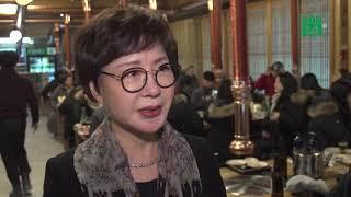 VTC14 | Hàn Quốc trước thềm khai mạc Olympic Pyeongchang 2018