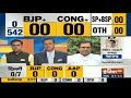 Lok Sabha Seats Result: BJP candidate From West Delhi Pravesh Verma Confident Of Win  - 05:15 min - News - Video