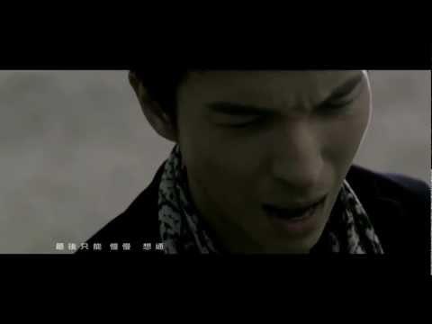 陳勢安【不習慣喊痛】官方完整版 MV Eagle Music official  (電視劇「勇士們」片尾曲)