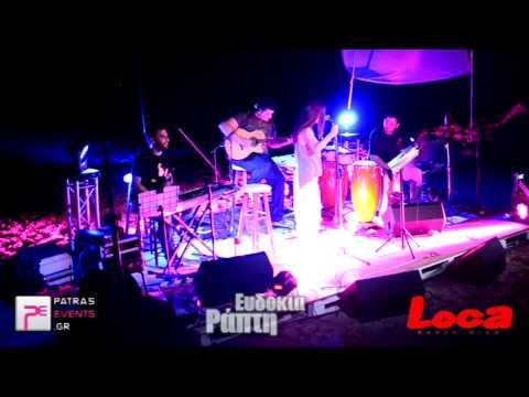 Ευδοκία Ράπτη @ Loca Beach Club 11-07-14