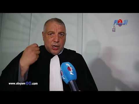 زهراش: النقيب زيان احتج على استدعاء عفاف برناني بعد أن صدر عليها حكم