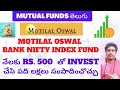 Motilal Oswal Bank Nifty Index Fund | How To  Invest In Bank Nifty index Fund | #MutualFundsTelugu
