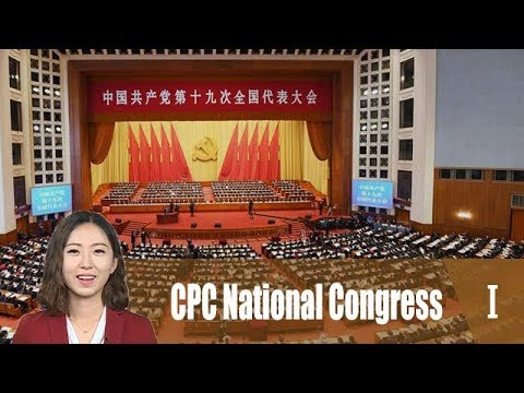 This is CPC National Congress (I)