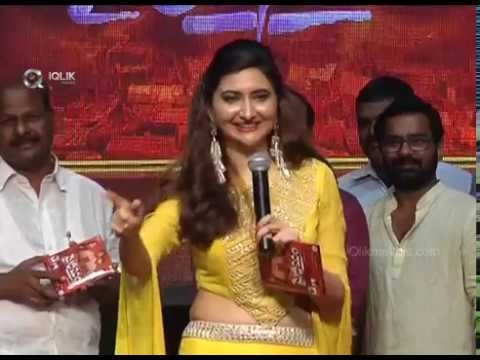 Mythrivanam Movie Audio Release Function