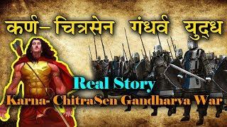 INDRA VS ARJUN - ARINDAM DAS
