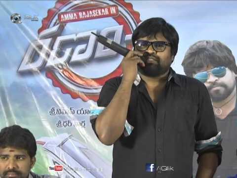 Ranam-2-Telugu-Movie-Press-Meet