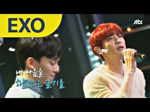 EXO, '2016 다시 사랑한다면'♪ 슈가맨 32회