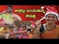 Bithiri Sathi and Savitri wish people a Merry Christmas- Weekend Teenmaar News