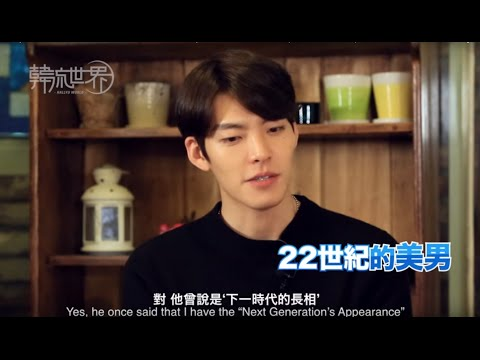 KIM WOO-BIN's Touching Words 金宇彬的心裡話 (EN SUB/中字)