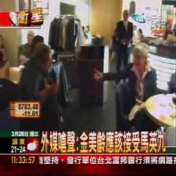 金美齡 vs 外國記者
