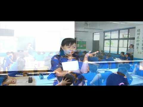 菸害防制識能素材開發計畫-3 高中示範教學影片
