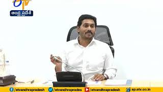 CM Jagan to ban private practice of govt doctors..