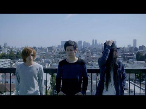 ジラフポット - ブライターロックは風に乗って (Official Music Video)