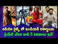Top 5 Highest Audio Rights Records in India   Top 5 Music Rights Record in South Movies